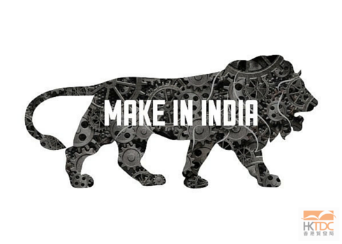 Make in India - HKTDC 2016 Hong Kong