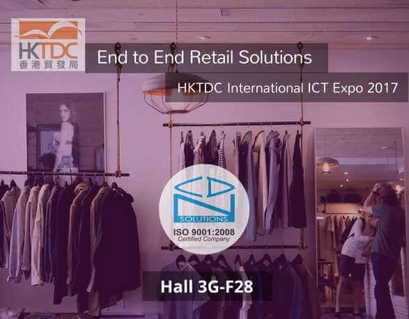 retail-solutions-hktdc-ict-expo-2017